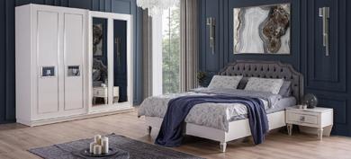 Aronya Yatak Odası